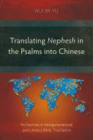 Translating Nephesh in the Psalms into Chinese