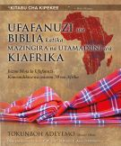 Ufafanuzi wa Biblia Katika Mazingira na Utamaduni wa Kiafrika