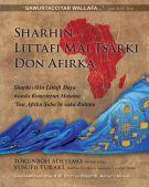 Sharhin Littafi Mai Tsarki Don Afirka