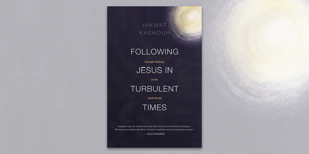 Following Jesus in Turbulent Times